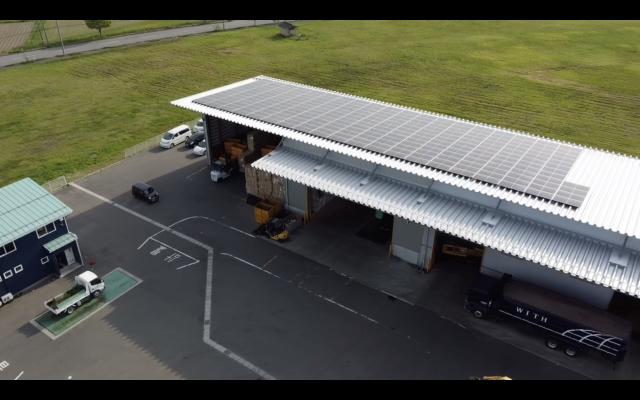 産業用太陽光発電_鶴岡市